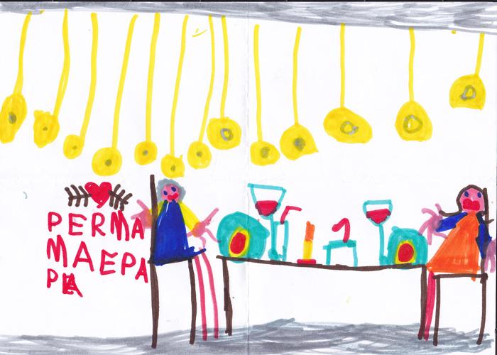 2008-dic-per-mamma-papa